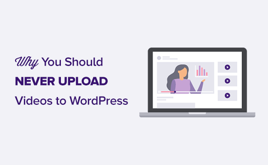 Why you should never upload videos to WordPress